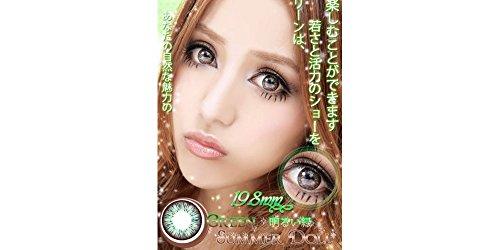 Preisvergleich Produktbild Kontaktlinsen farbig große Augen ohne Stärke Fantasie 1Jahr haltbar Schwarz Grau Grün Blau Braun Violett, grün