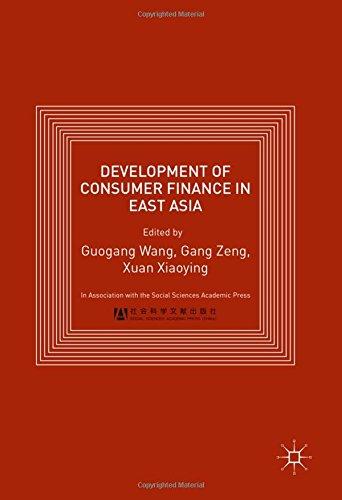 development-of-consumer-finance-in-east-asia