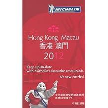 Michelin Guide 2012 Hong Kong & Macau: Restaurants & Hotels (Michelin Red Guide Hong Kong & Macau) (Michelin Guides)
