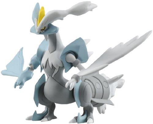 Pokemon - Hyper Size Siries [White Kyurem]