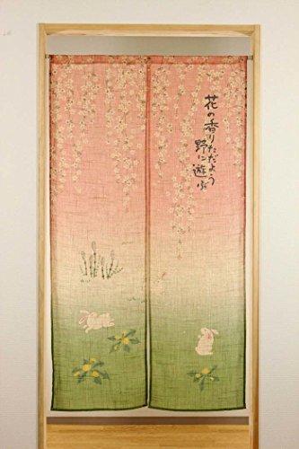 """Preisvergleich Produktbild Narumi narumikk Vier Jahreszeiten Noren (Traditioneller japanischer Vorhang) """"Cherryblossom und Kaninchen"""" 85x 150cm 14250aus Japan"""