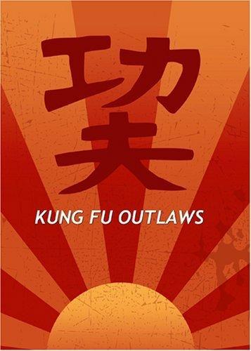 kung-fu-outlaws-by-dae-ra-do-yuen-chow-kan-chen-jenny-keun-candice-mei-lin-wang-bong-hsiang-tsi-wong