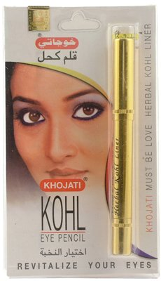 khojati-herbal-kohl-eye-liner-pencil-copper