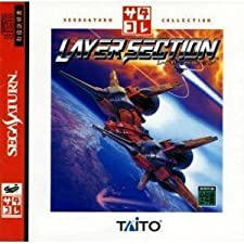 Layer Section (Saturn Collection) [Japan Import]