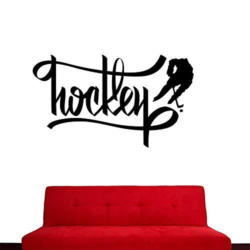 Wandaufkleber, Vinylapplikation, Hockeyspieler, Hockeyspieler gelb 34x57cm