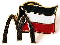 Mc Donalds - Kuwait - Logo & Flagge - Pin