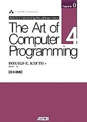 The art of computer programming : Nihongoban. 004(0).