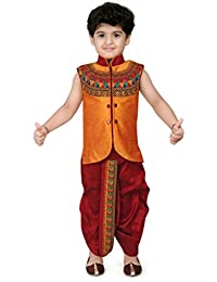Kute Kids Boy's Cotton Dhoti Kurta Set