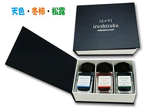 Best Pilot Iroshizuku Mini Fountain Pen Ink – 15 ml Bottle 3 Colors Set – AMA/FG/SY (Japan Import) Online