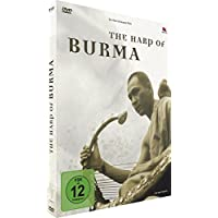 The Harp of Burma
