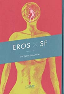 Eros X SF Edition simple One-shot