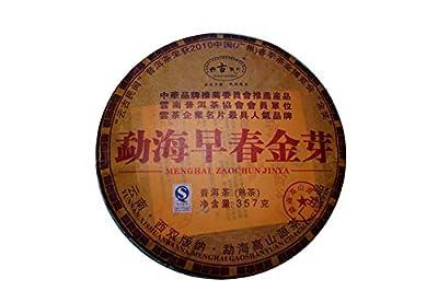 357g Pu erh (mûr) - ZAO CHUN JIN YA - galette - thé sombre compressé, récolte 2012 - Abbey Tea France