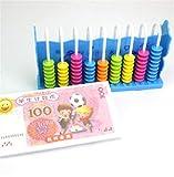 Yannay Kid Spielzeug Kindergarten 9 Linien Arithmetik Mathematik Früherziehung Puzzle Zählen Rahmen für Kinder (Blau)