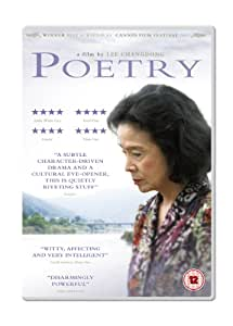 Poetry [DVD]