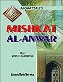 Mishkat Al Anwar (Al-Ghazali)(English)(HB)