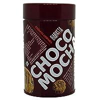 Barista Choco Mocha Cookie Tin, 100gm