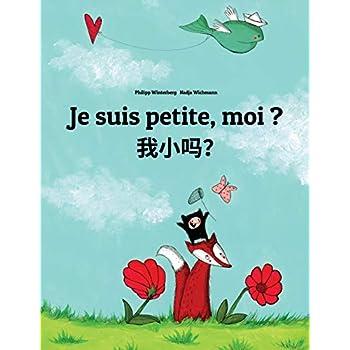 Je suis petite, moi ? Wo xiao ma?: Un livre d'images pour les enfants (Edition bilingue français-chinois simplifié)