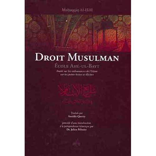 Droit musulman - Ecole Ahl-Ul-Bayt