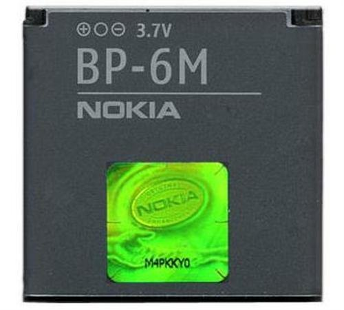 Nokia BP-6M Akku
