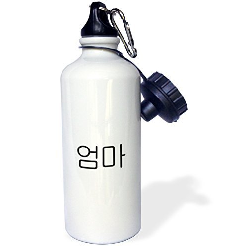 Oma Wort für Mom in Koreanisch Script Mutter in verschiedenen Sprachen Sport Wasser Flasche Edelstahl-Flasche für Frauen Herren Kinder 400ml