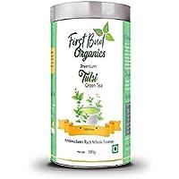 First Bud Organics Premium Tulsi Green Tea-100 Gram