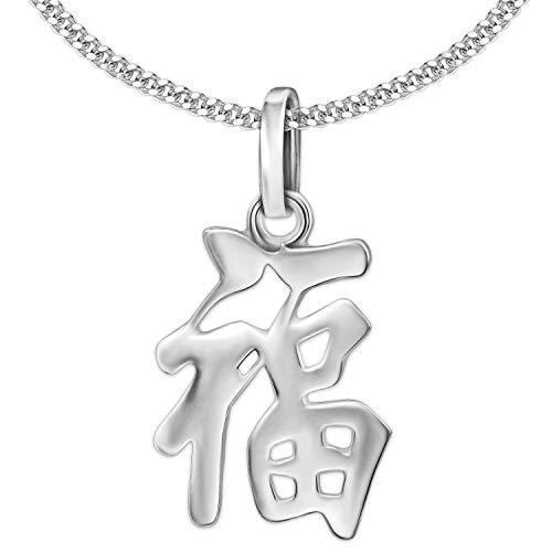 ilberner Anhänger chinesisches Zeichen für Glück & Gesundheit 15 mm offen glänzend mit Kette Panzer 50 cm STERLING SILBER 925 ()