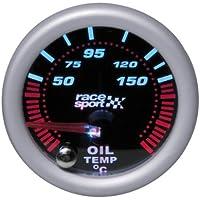 """Sumex Rflx528 - Termómetro Temperatura Aceite"""" Mirror Look"""" Con Luz, 52 mm, 12V"""