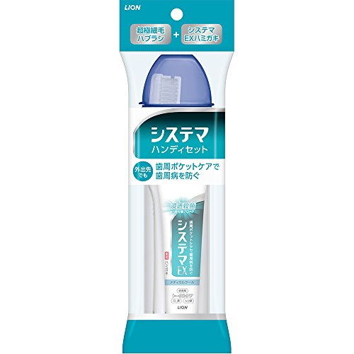 Systema Handy set (portable toothpaste, toothbrush set) ※ Assorted concerning the commodity, color can not be specified -