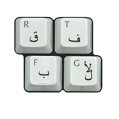 HQRP Arabische Tastatur-Aufkleber mit schwarzer Beschriftung auf transparentem Hintergrund für alle Rechner/ Computer / PC / Desktops / Laptops / Notebooks
