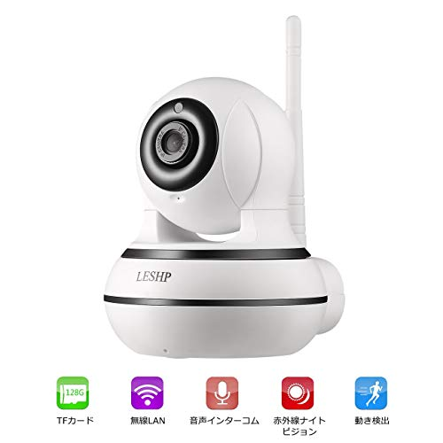 Pudincoco LESHP Home Security Telecamera IP Wireless WiFi Telecamera bidirezionale Audio baby Monitor 960P HD Night Vision Motion Detection