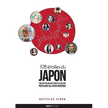 Les 108 étoiles du Japon