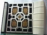 Book of Kells: Einer der bedeutendsten und geheimnisvollsten Kunstschätze