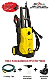 Best Pressure Washers - ResQTech 1700-Watt 135 BAR High Pressure Washer RSQ-PW101 Review