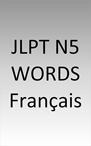 Téléchargement gratuit de livres JLPT N5 words France PDF