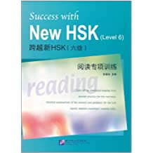 Success with the new HSK. 6 (Simulated Reading Tests)