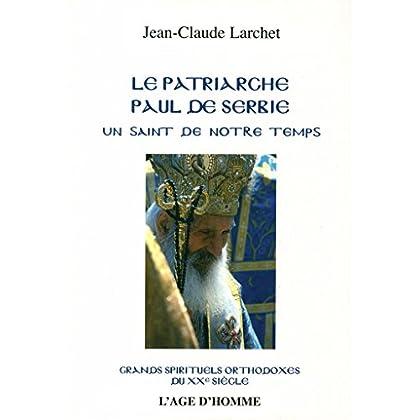 PATRIARCHE PAUL DE SERBIE