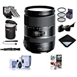 Tamron 28-300mm F/3.5-6.3 Di VC PZD Aspherical (IF) Zoom Lens For Sony Alpha USA - Bundle With 67mm Filter Kit, Lens Case, LensAlign MkII Focus Calibration System, Lens Case. Software Pack, And More