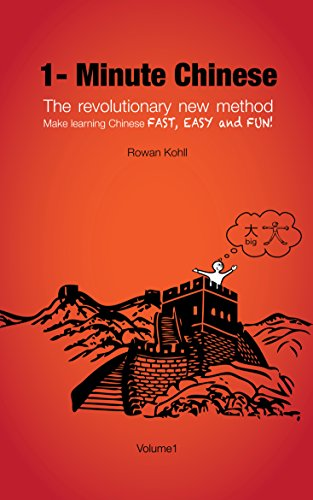 The 1-Minute Chinese, Book 1 by Rowan Kohll travel product recommended by Rowan Kohll on Lifney.