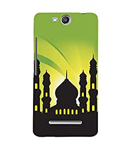printtech Allah Muslim God Back Case Cover for Micromax Canvas Juice 3 Q392