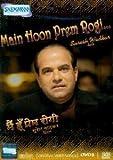 Main Hoon Prem Rogi - Suresh Wadkar Hits