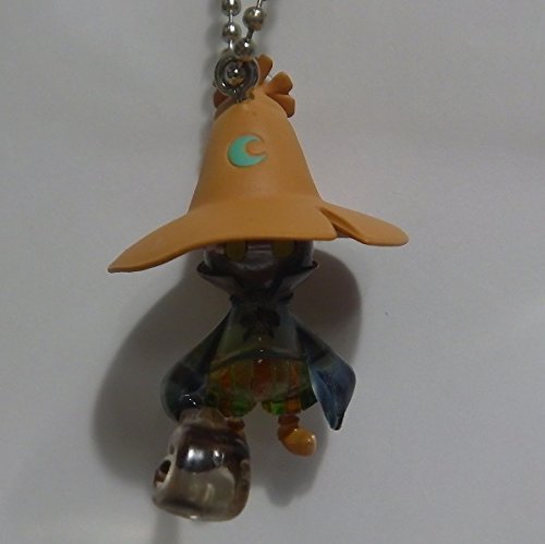 Nintendo Square Enix Final Fantasy Fables: Chocobo Tales Figure Keychain Swing~Croma Clear