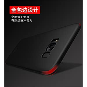 Mobistyle Soft Silicone Slim Matte TPU Shockproof Slim Back Cover Case for Samsung s8 Plus,Black (Samsung S8 Plus, Black)