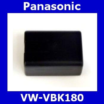 Panasonic Notebook Pias Haarglätter (Nanoe Panasonic)