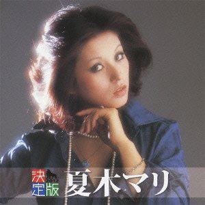Natsuki Mari - Kettei Ban Natsuki Mari 2012 [Japan CD] KICX-4045