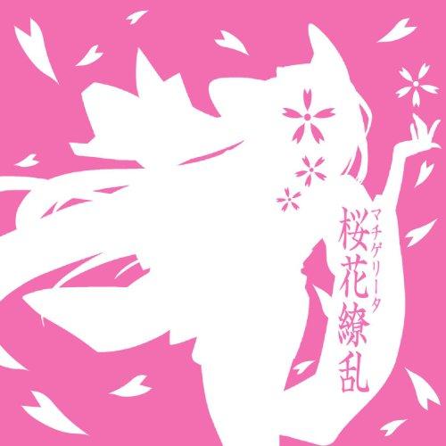 oukaryouran mi (feat. Hatsune Miku)