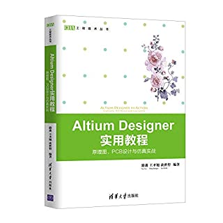 Altium Designer 实用教程——原理图、PCB设计与仿真实战(EDA工程技术丛书)