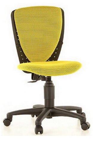 Kinder Bürostuhl / Drehstuhl HIGH S´COOL 3D-Netzstoff gelb