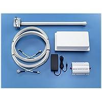 Amplificador GSM + GPRS/EDGE 900MHz para celdas