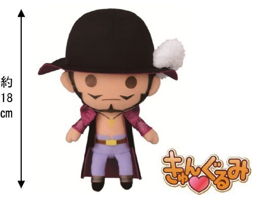 Lottery One Piece ~ ~ D swordsman Hen award Mihawk warmth in you best costume (japan import) (Best Costume Award)
