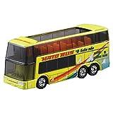 Llsdls Modelo de Coche de aleación Juguete Simulación Turismo Bus Juguetes para niños Adornos de Escritorio Regalo Juguetes de Bolsillo
